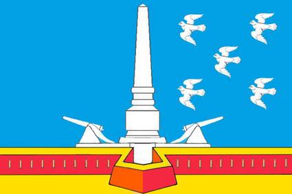 фото герб славянска на кубани
